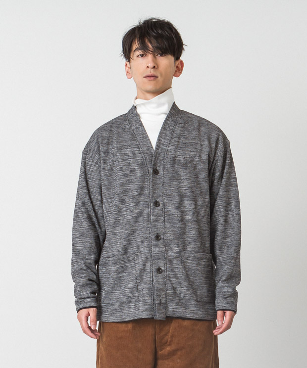 Double Cloth Cardigan - GRAY