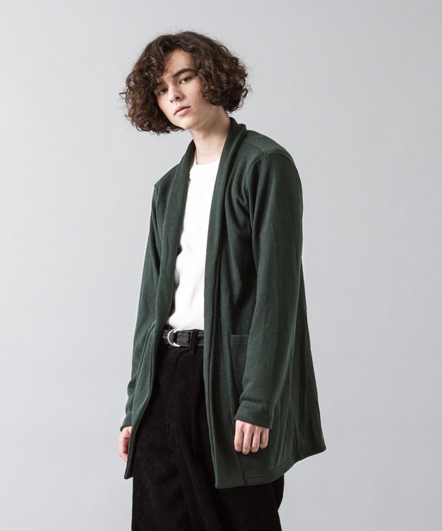 Barufy Smooth Buttonless Long Cardigan - GREEN