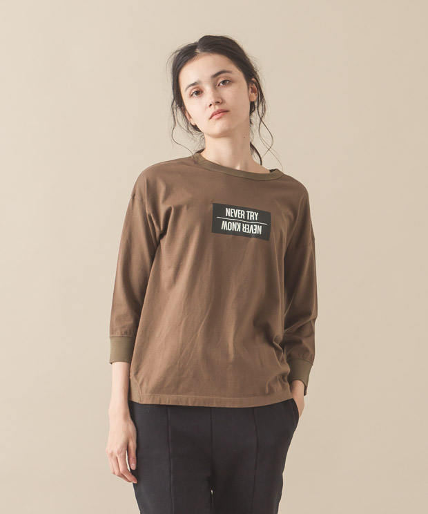3/4 Sleeves Printed T-Shirt (Never Try) - MOCHA