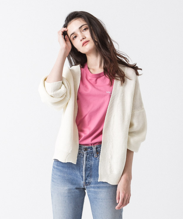 Volume Sleeves Cardigan - IVORY