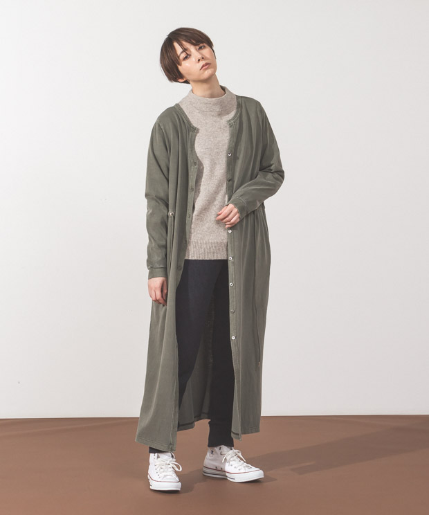 Pigment Dyed Long Cardigan - KHAKI