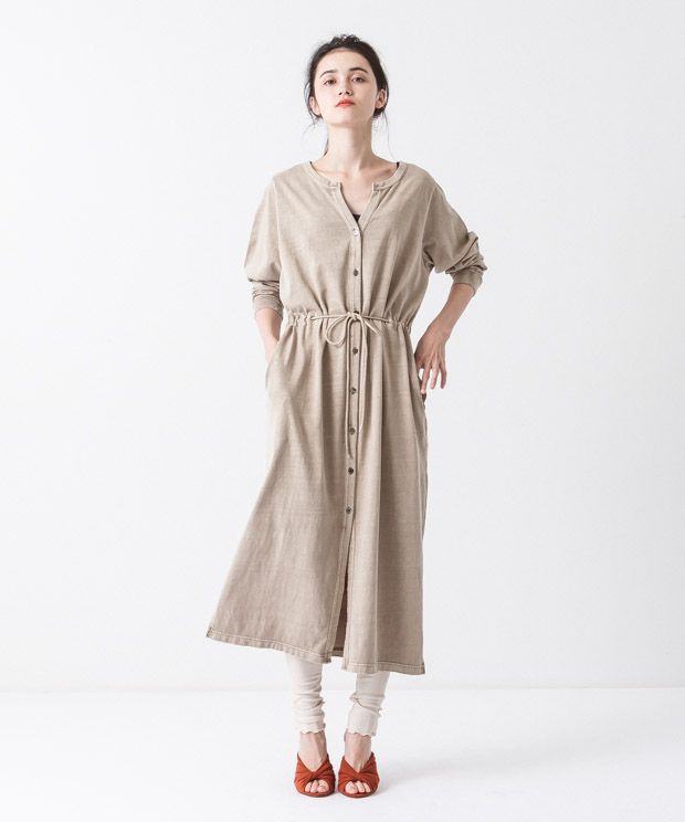 Pigment Dyed Long Cardigan - BEIGE