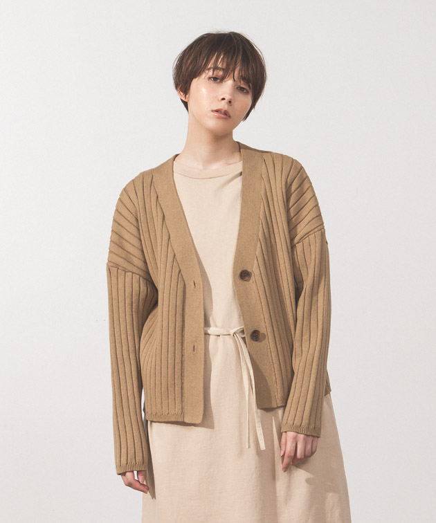 Ribbed V Neck Cardigan - CAMEL