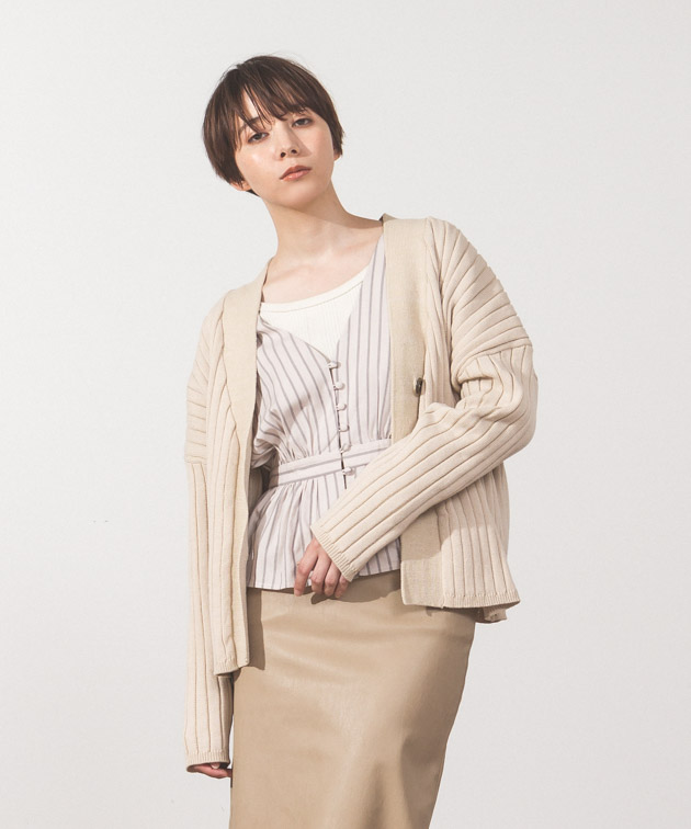Ribbed V Neck Cardigan - IVORY