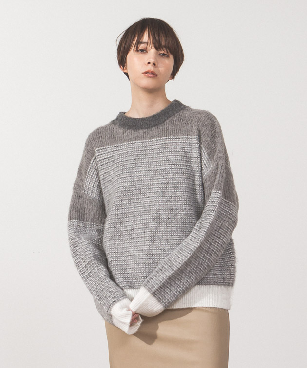 Shaggy Mohair Border Knit - GRAY/WHITE