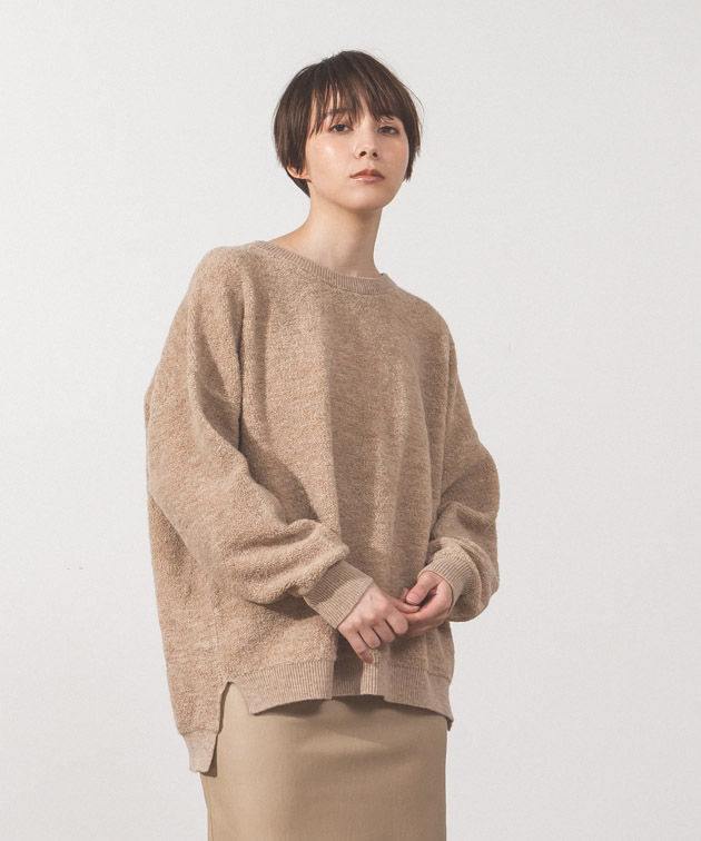 Oversized Crewneck Knit - BEIGE