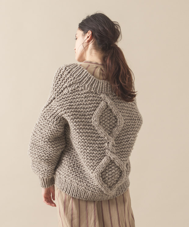 Hand Knit Cardigan - GRAY