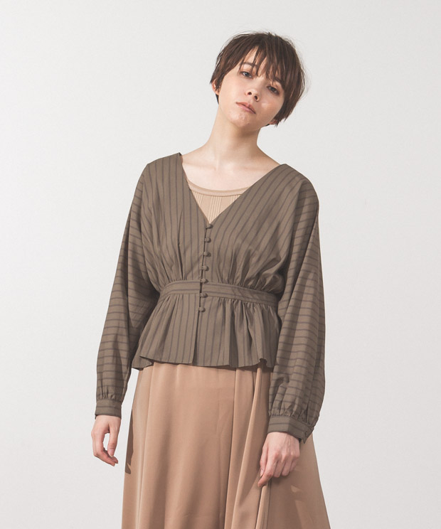 Striped Covered Button Blouse - KHAKI