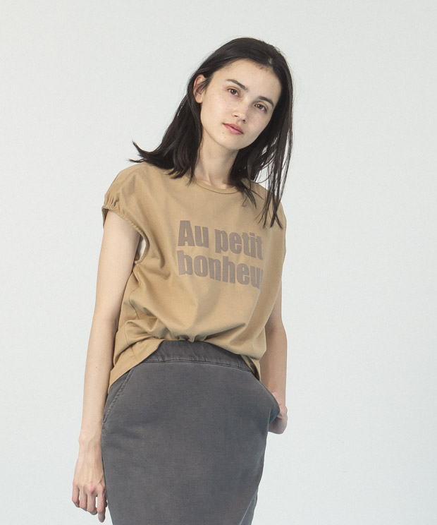 French Sleeves Printed T-Shirt - BEIGE