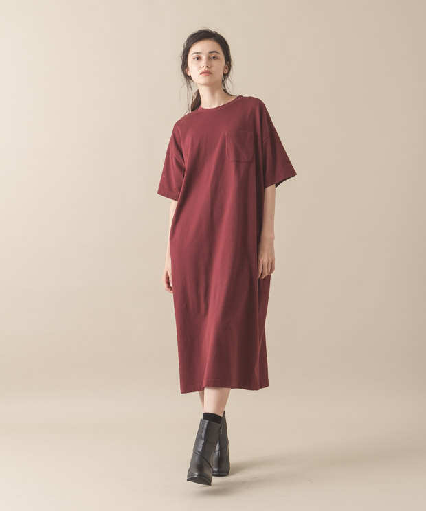 Oversized Dress - BURGUNDY