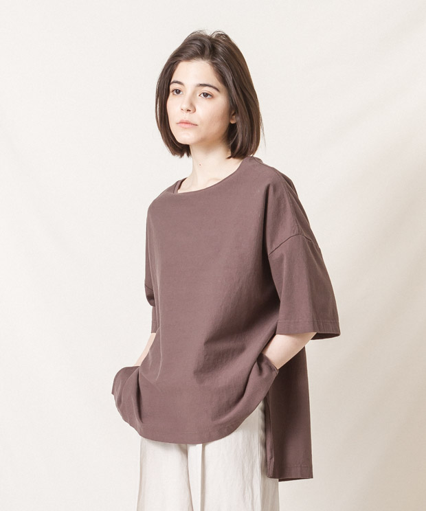 Oversized T-Shirt - BROWN