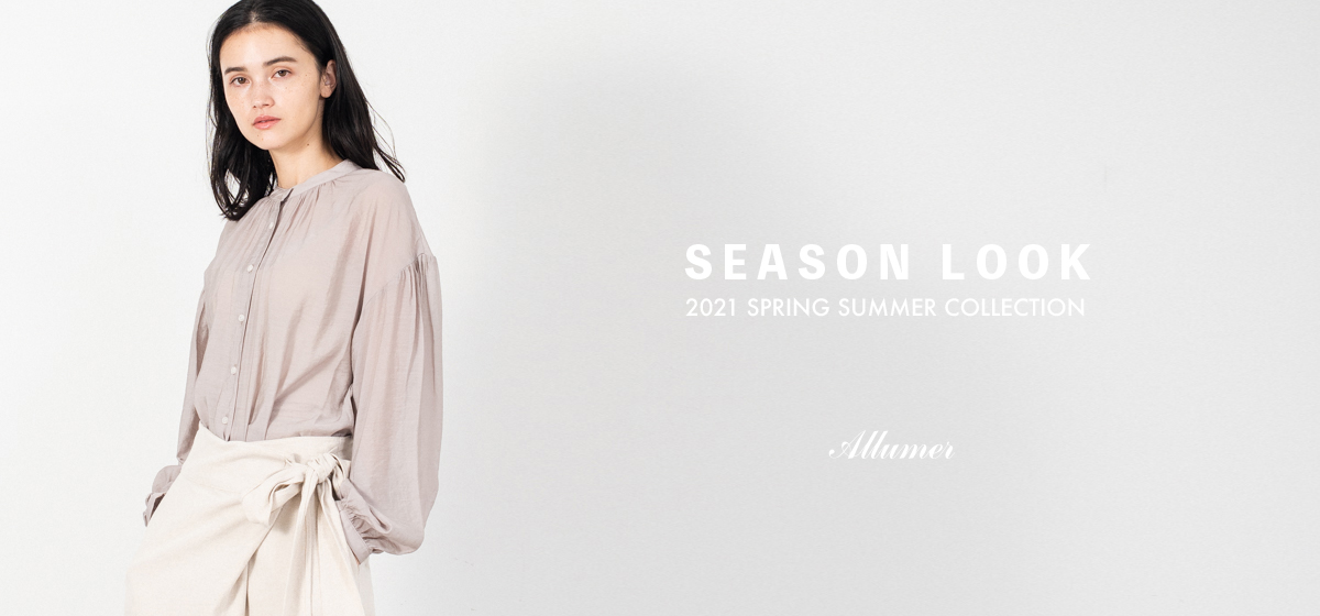 Allumer 2021 SPRING SUMMER LOOKBOOK