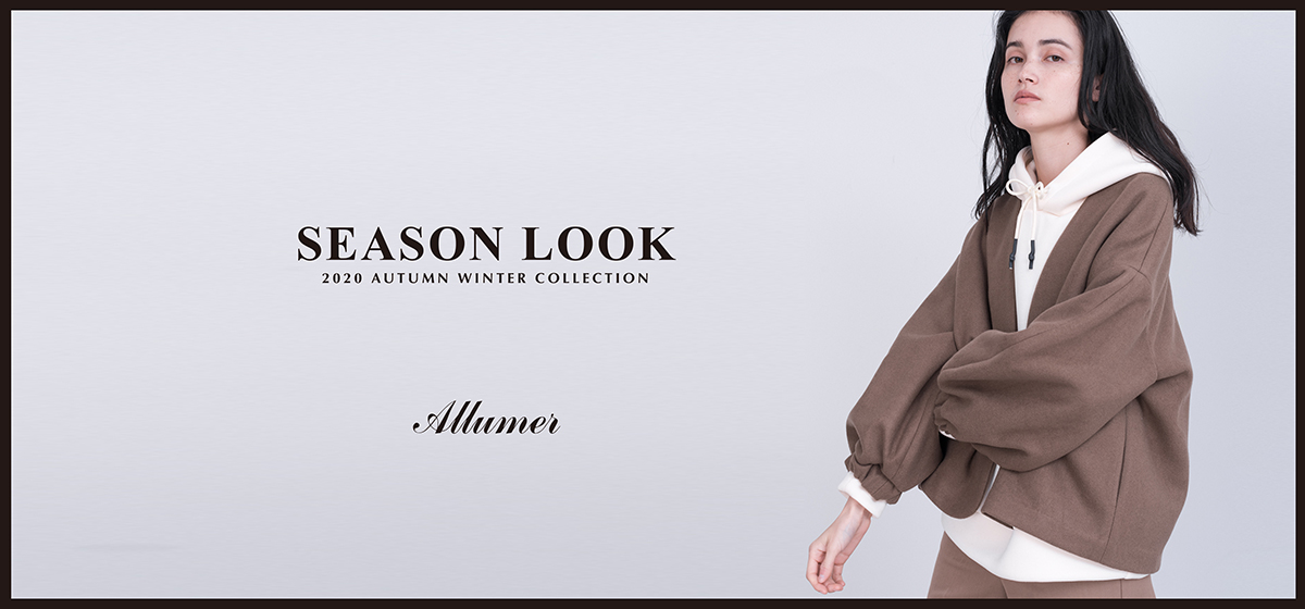 Allumer 2020 AUTUMN WINTER LOOKBOOK