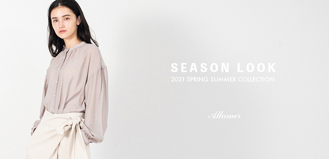 Allumer Summer 2020 LOOKBOOK
